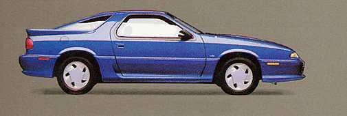 93 Daytona ES 3.0